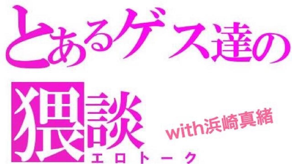 f:id:Fuyuchan:20180606165057j:image