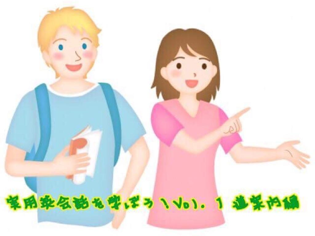 f:id:Fuyuchan:20180608101603j:image