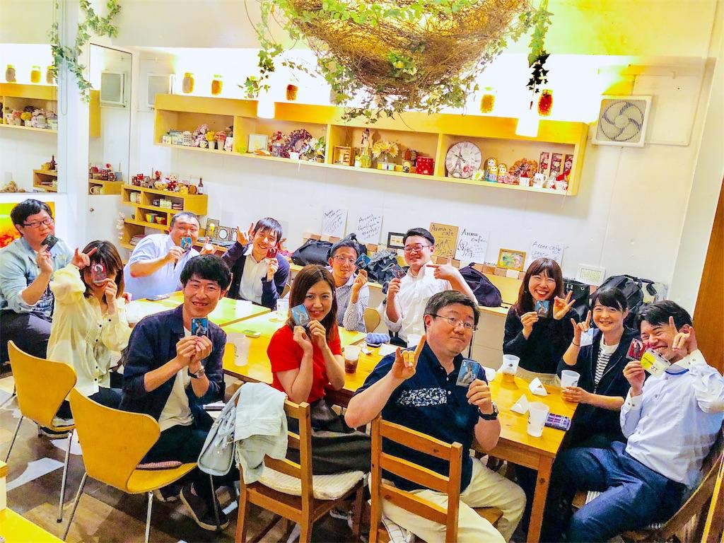 f:id:Fuyuchan:20180619000041j:image