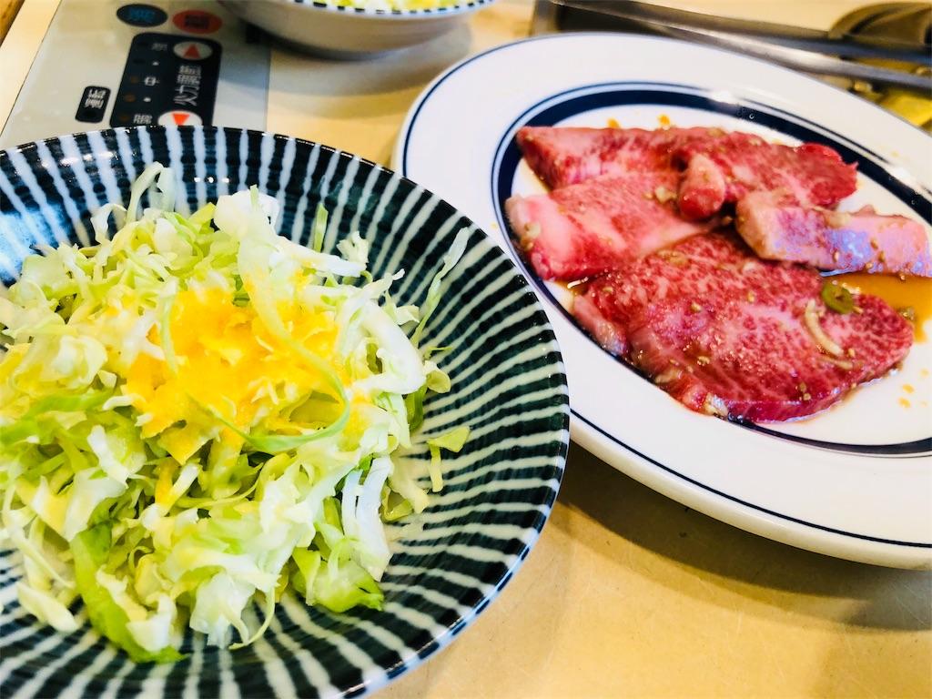 f:id:Fuyuchan:20180619220229j:image