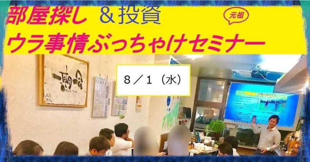 f:id:Fuyuchan:20180624181236j:image