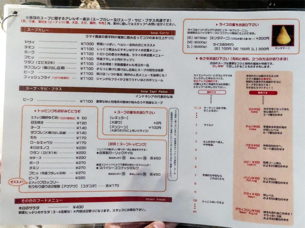 f:id:Fuyuchan:20180628151831j:image
