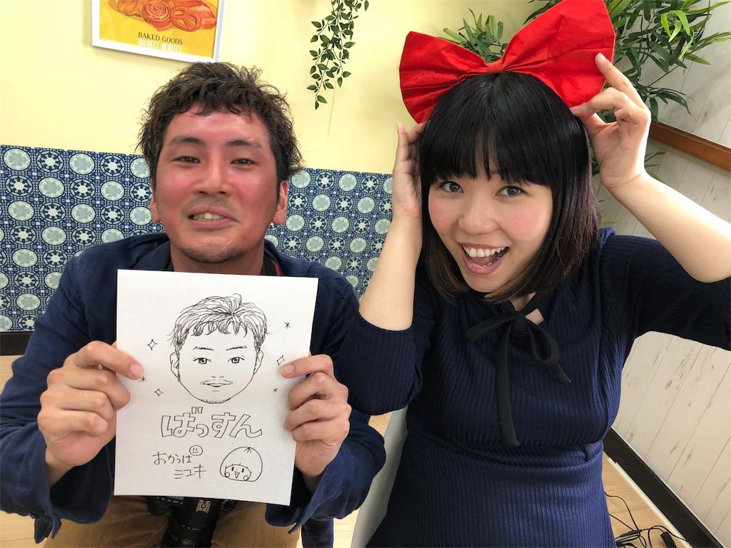 f:id:Fuyuchan:20180702111615j:image