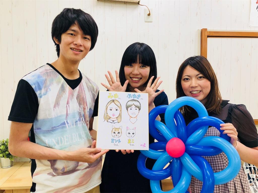 f:id:Fuyuchan:20180702111641j:image