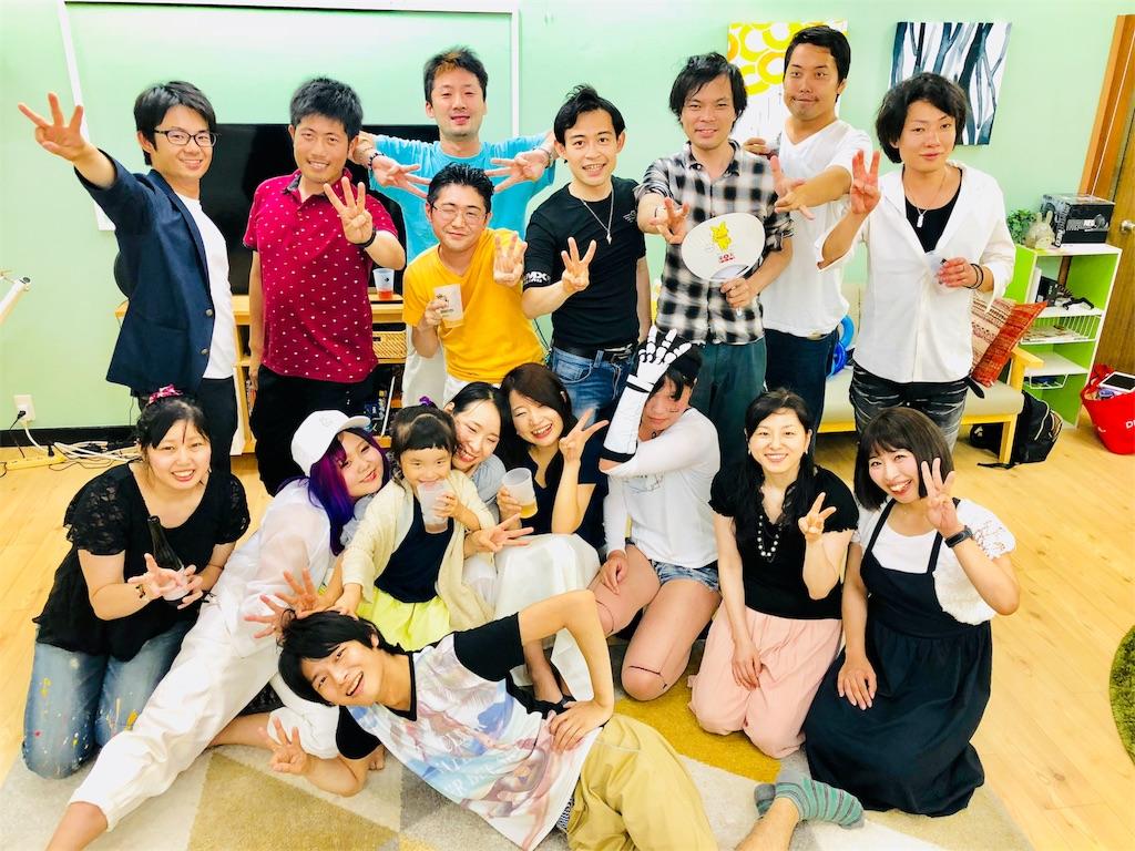 f:id:Fuyuchan:20180702111649j:image