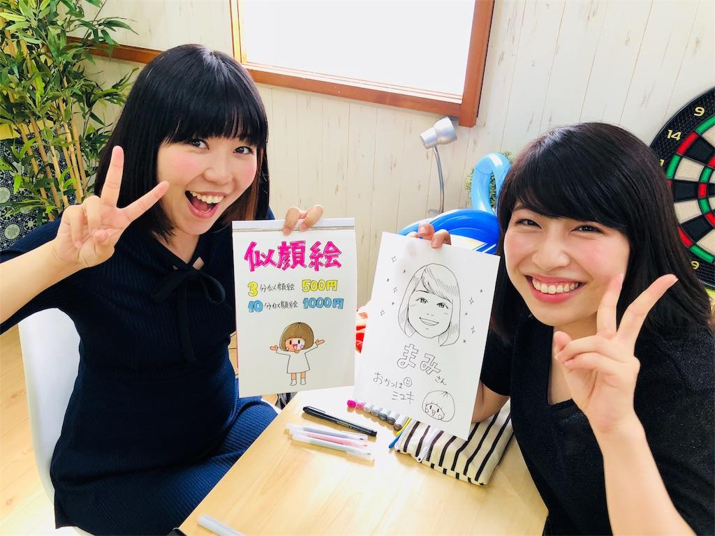 f:id:Fuyuchan:20180702111652j:image