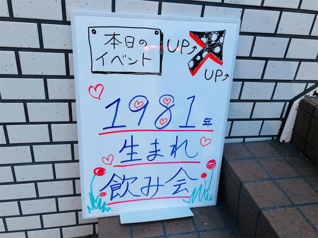 f:id:Fuyuchan:20180704232729j:image
