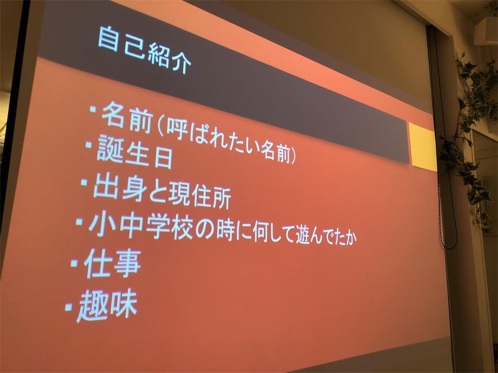f:id:Fuyuchan:20180704232753j:image