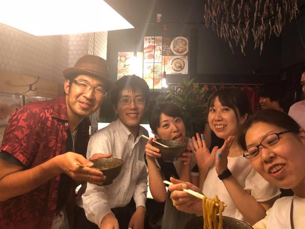 f:id:Fuyuchan:20180704233355j:image