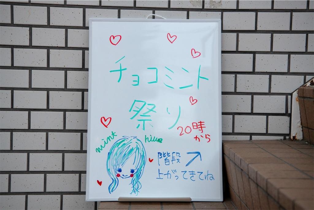 f:id:Fuyuchan:20180705151529j:image