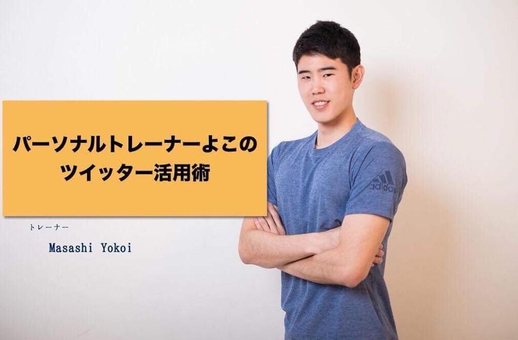 f:id:Fuyuchan:20180715202132j:image