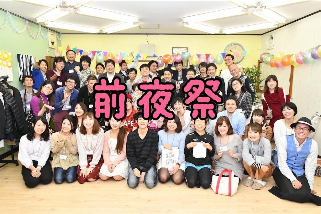 f:id:Fuyuchan:20180724202703j:image