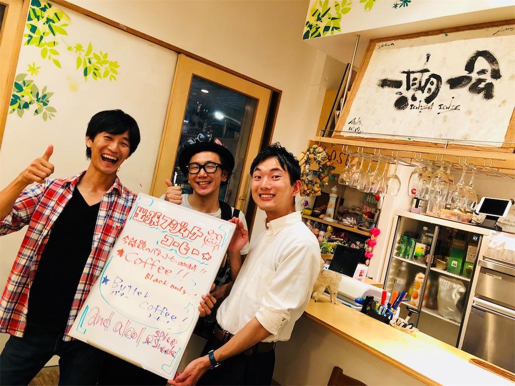 f:id:Fuyuchan:20180727014055j:image