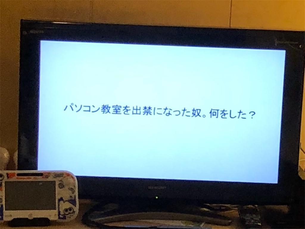 f:id:Fuyuchan:20180727153251j:image