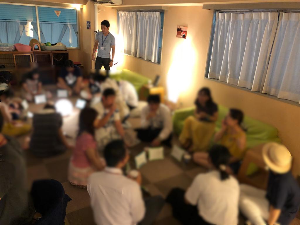 f:id:Fuyuchan:20180727153323p:image