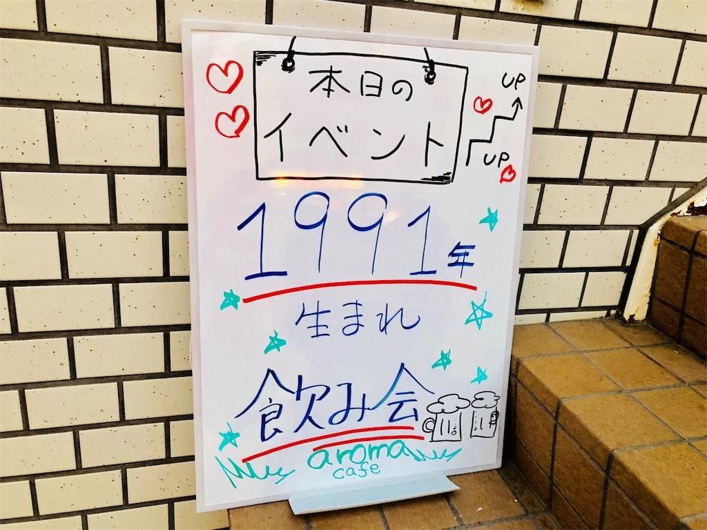 f:id:Fuyuchan:20180727231502j:image