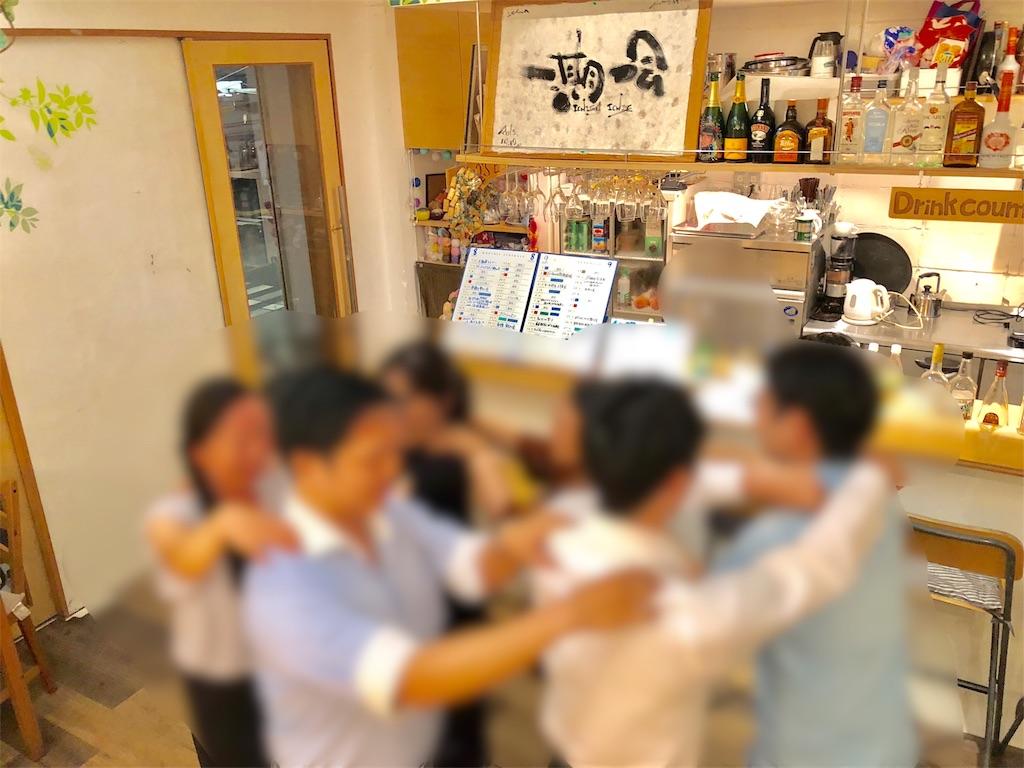 f:id:Fuyuchan:20180802171457j:image