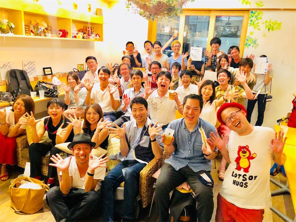 f:id:Fuyuchan:20180802234319j:image