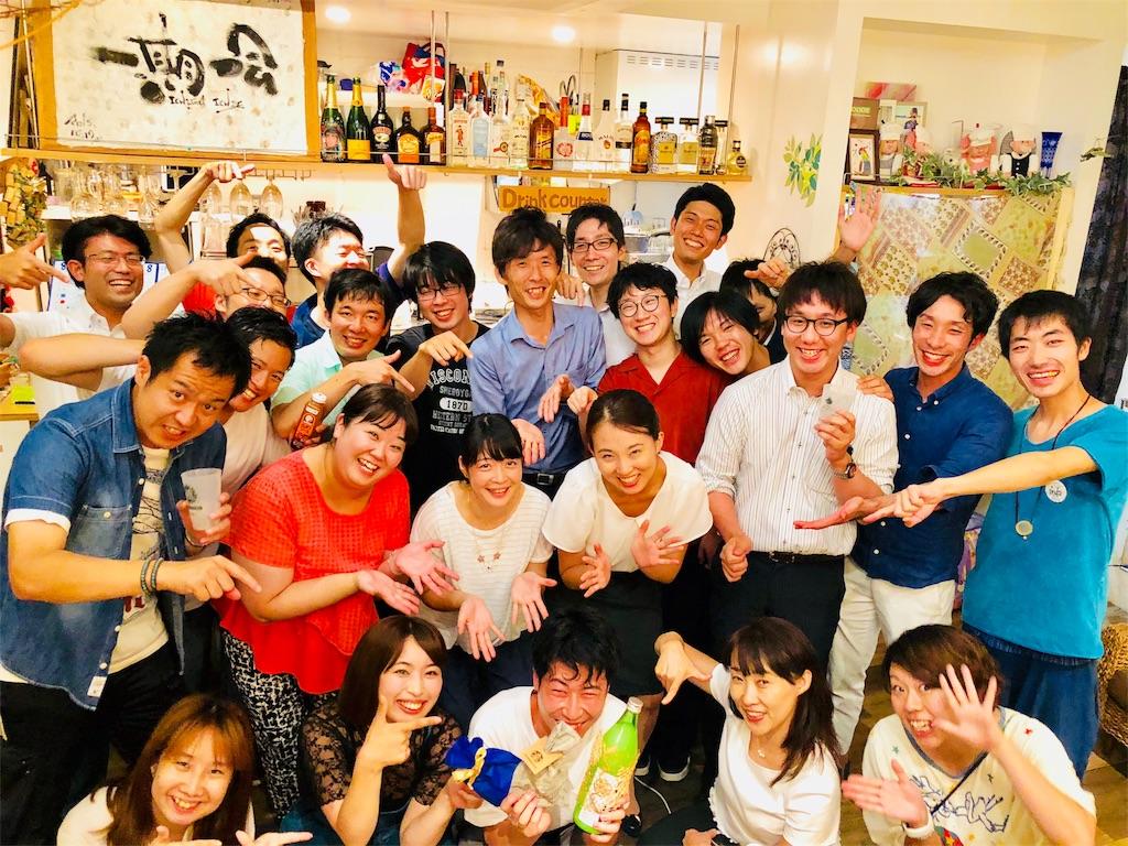 f:id:Fuyuchan:20180804001843j:image