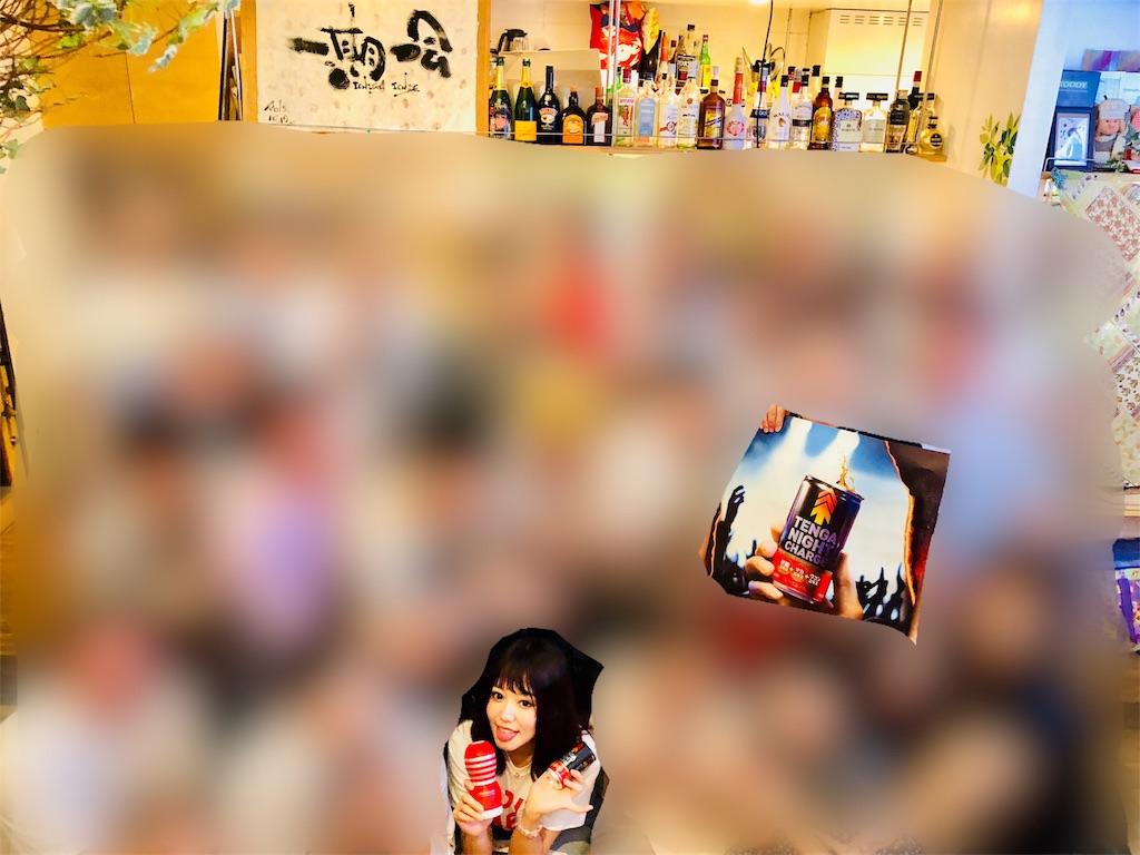 f:id:Fuyuchan:20180810000536j:image
