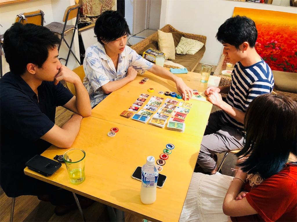 f:id:Fuyuchan:20180813234109j:image