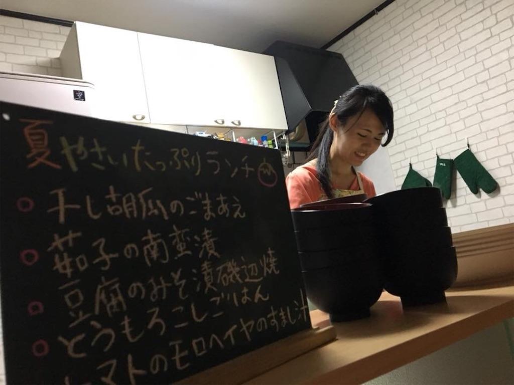 f:id:Fuyuchan:20180813235423j:image