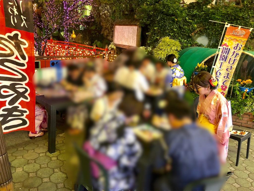f:id:Fuyuchan:20180826190444j:image