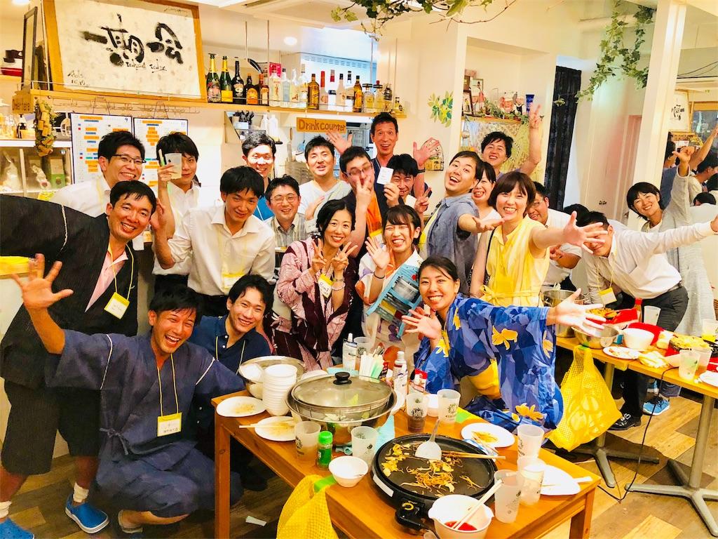 f:id:Fuyuchan:20180901003302j:image