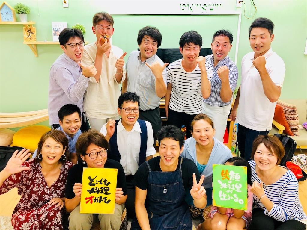 f:id:Fuyuchan:20180903234159j:image