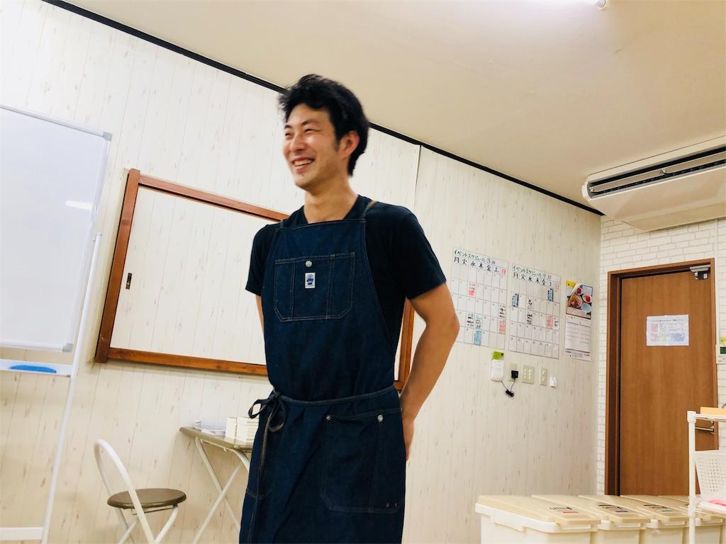 f:id:Fuyuchan:20180903234201j:image