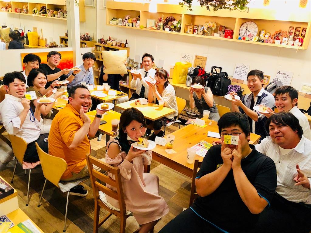 f:id:Fuyuchan:20180905000612j:image