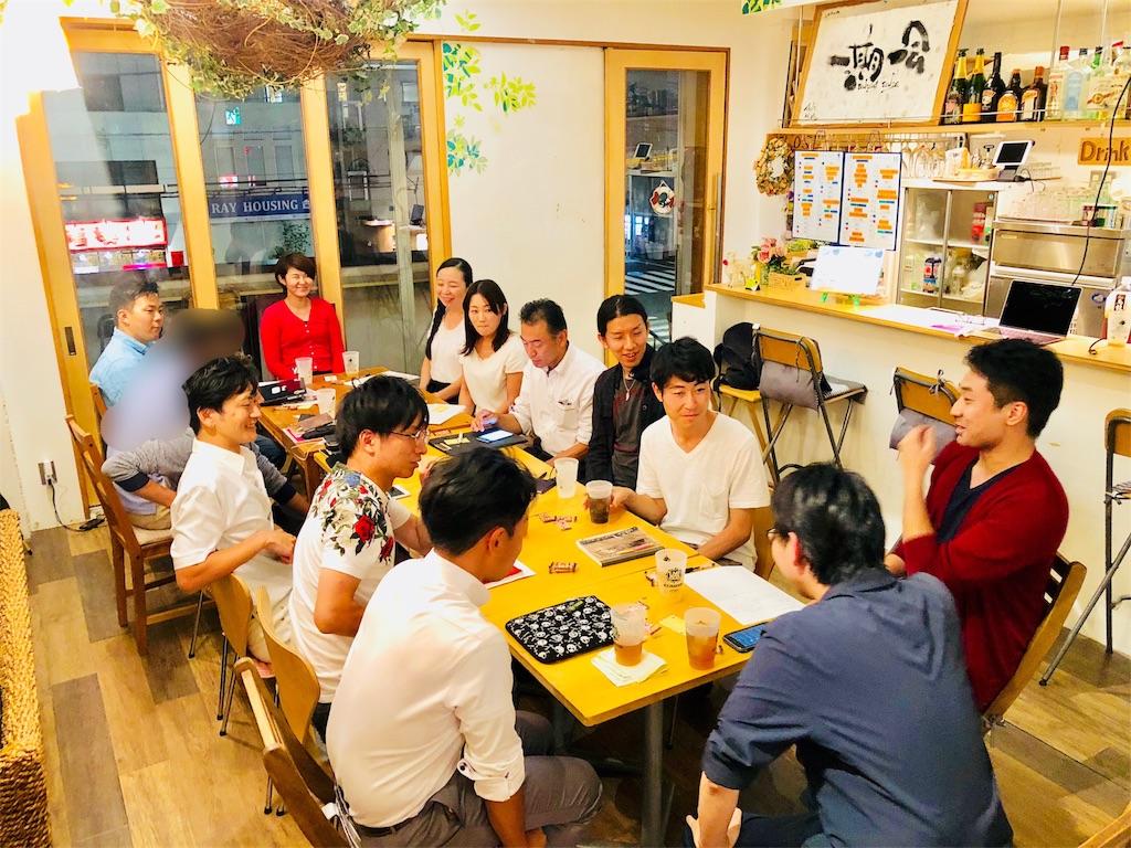 f:id:Fuyuchan:20180912232235j:image