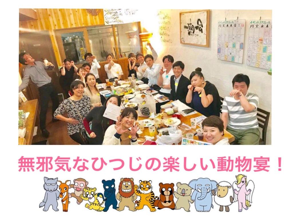 f:id:Fuyuchan:20180913225936j:image