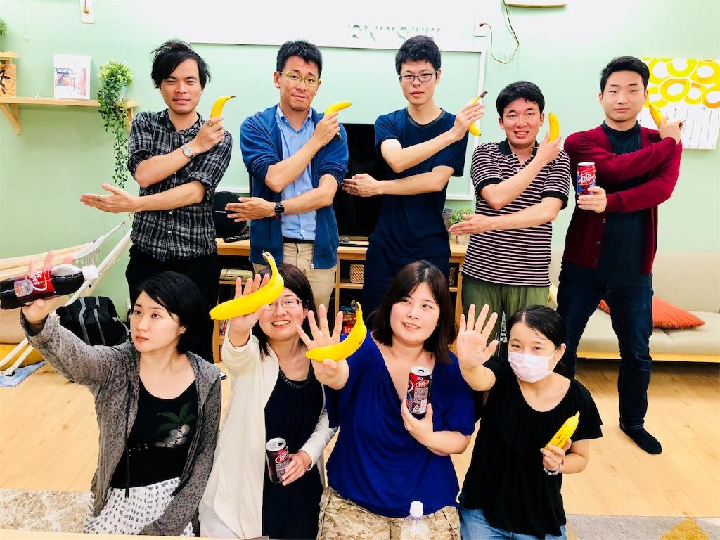 f:id:Fuyuchan:20180916220535j:image