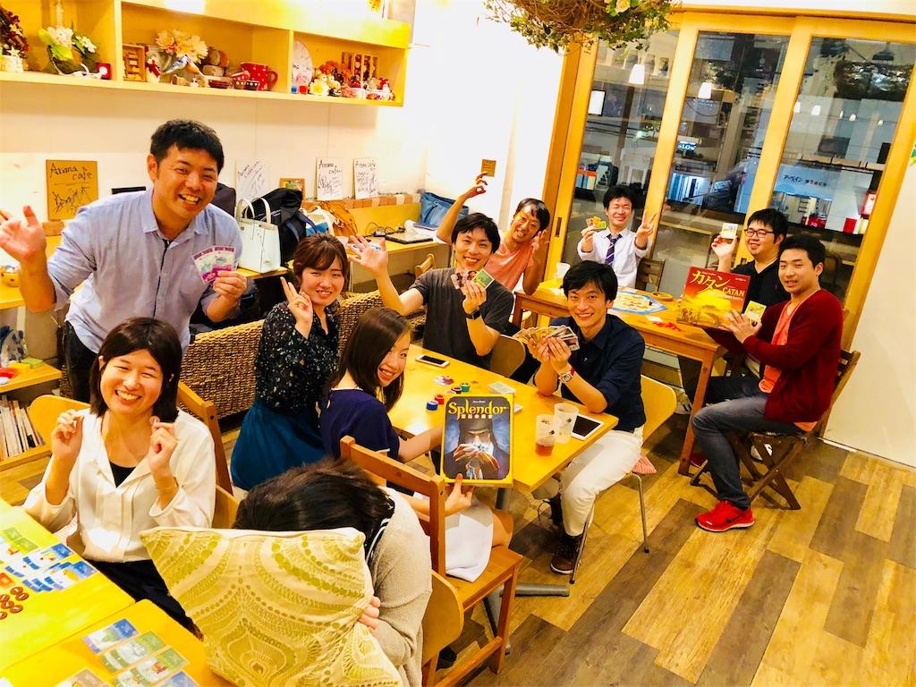 f:id:Fuyuchan:20181002000152j:image