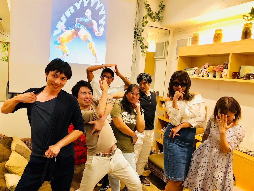 f:id:Fuyuchan:20181009112833j:image