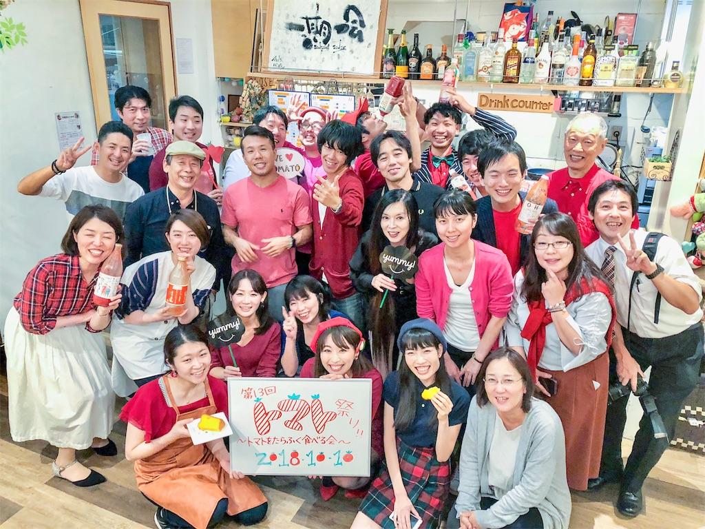 f:id:Fuyuchan:20181011112517j:image