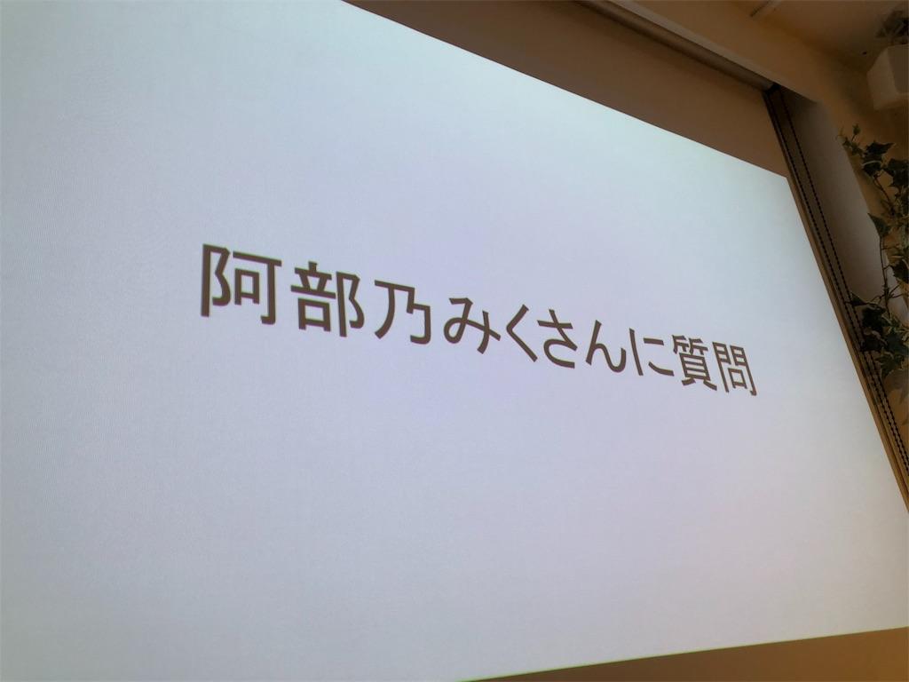 f:id:Fuyuchan:20181012195431j:image