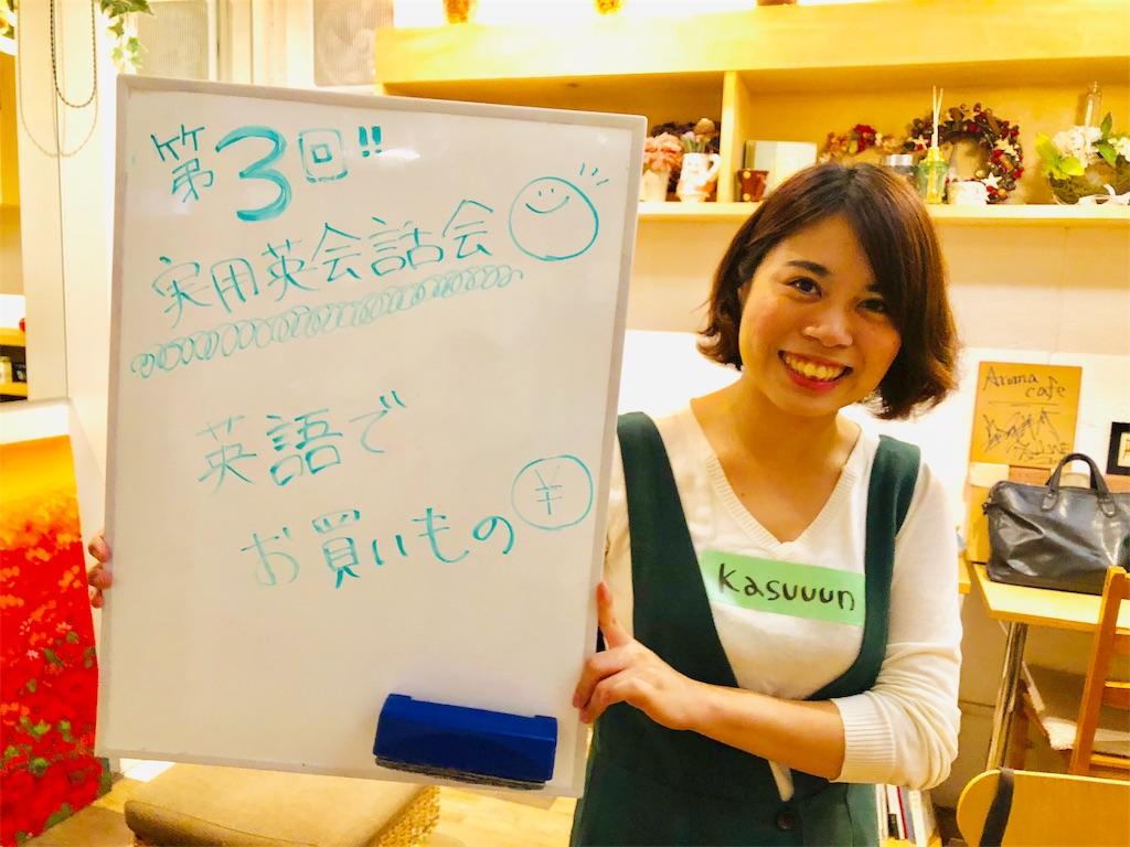 f:id:Fuyuchan:20181015214322j:image