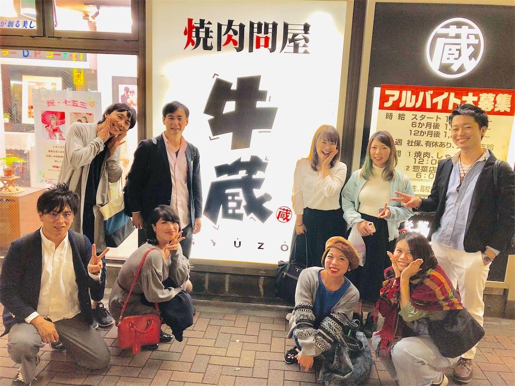f:id:Fuyuchan:20181020190052j:image