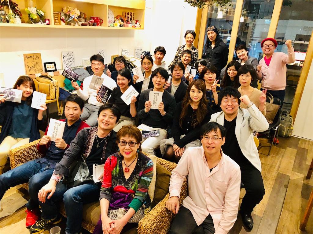 f:id:Fuyuchan:20181025034027j:image