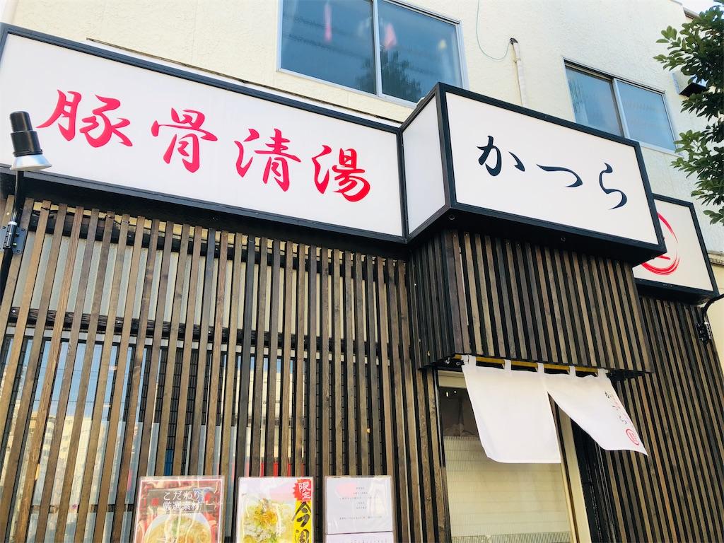 f:id:Fuyuchan:20181025042930j:image