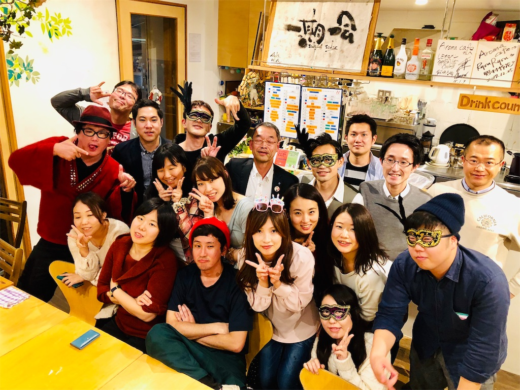 f:id:Fuyuchan:20181028235940j:image