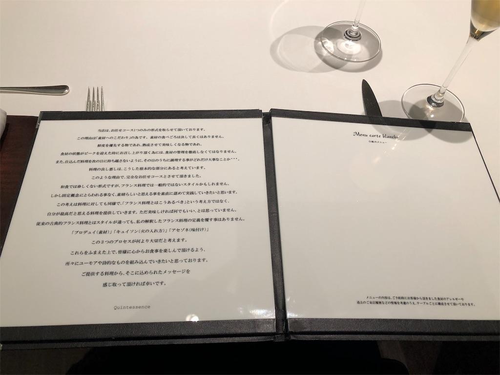 f:id:Fuyuchan:20181030161556j:image