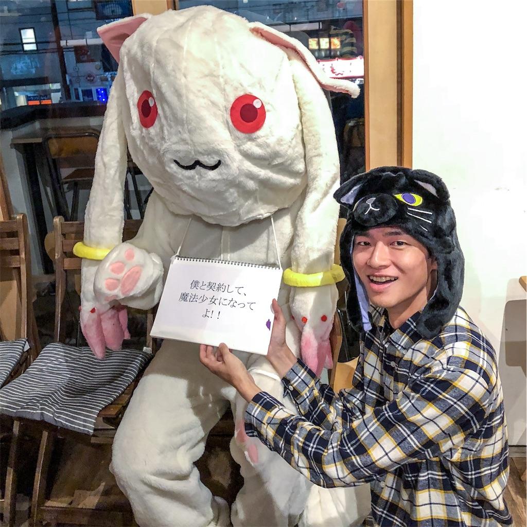 f:id:Fuyuchan:20181101155308j:image