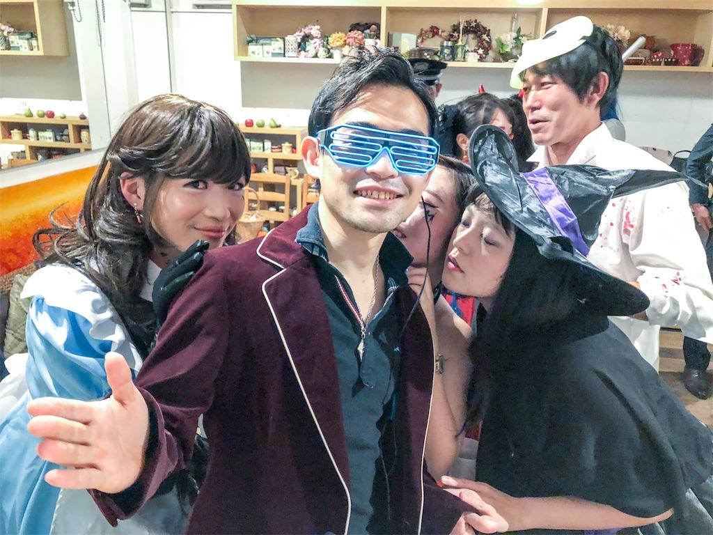 f:id:Fuyuchan:20181101155317j:image
