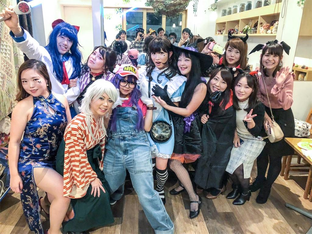 f:id:Fuyuchan:20181101155342j:image