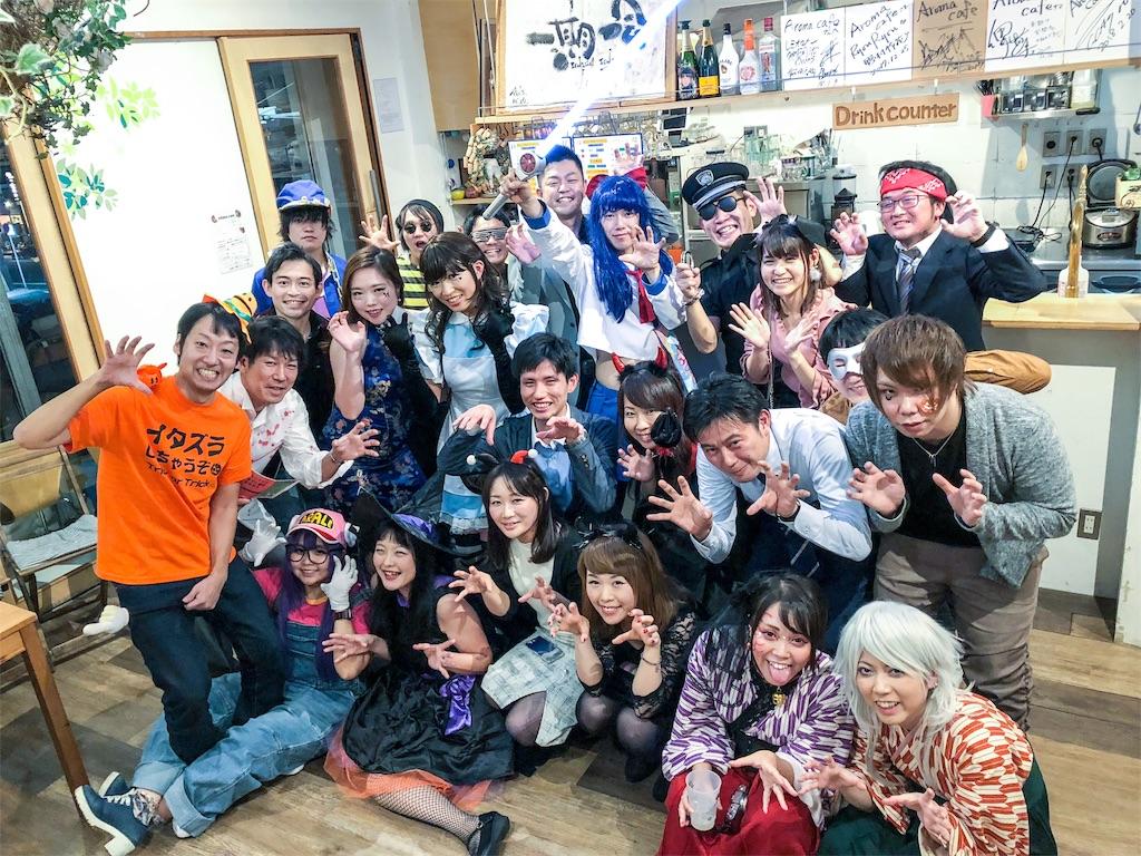 f:id:Fuyuchan:20181101155354j:image
