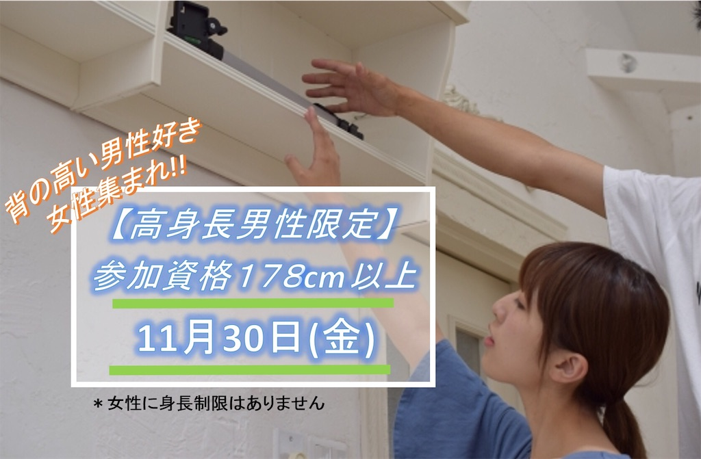 f:id:Fuyuchan:20181101181419j:image