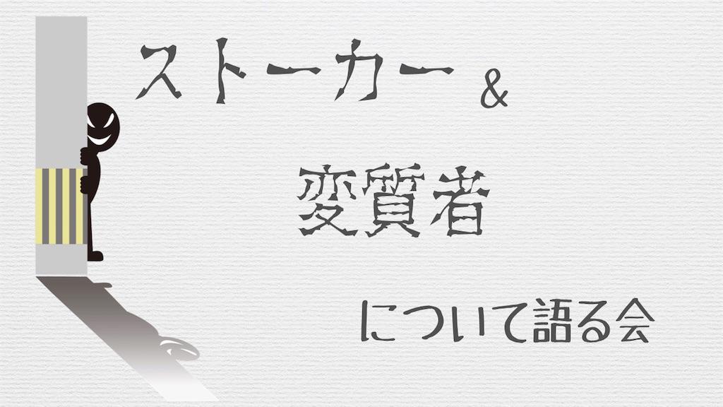 f:id:Fuyuchan:20181105170538j:image